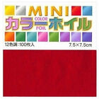 Japanese Origami Paper 3 75cm Foil 12 Assorted Color 100 Sheet Made in Japan