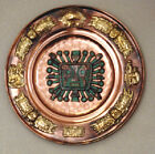 Peruvian Copper Wall Plates  13 inches diameter