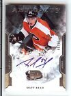 2011-12 Upper Deck Artifacts Hockey Autograph Rookie Redemption Checklist 14