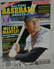 10 Most Collectible New York Yankees of All-Time 11