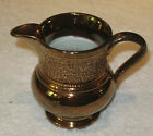 Antique/Vintage Decorative China Copper Lustre Creamer - 3 1/2
