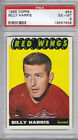 1965-66 TOPPS #53 BILLY HARRIS PSA GRADED EX-MT 6 DETROIT RED WINGS