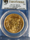 2009 $50.00 GOLD BUFFALO PCGS MS 70 FIRST STRIKE          OUTSTANDING PIECE