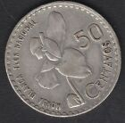 GUATEMALA 50 CENTS 1962 SILVER
