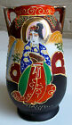 Vintage Hand Painted GEISHA WOMAN 5 inch w/ handles Raised outlines Vase Excell