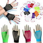 Fashion Lady Elastic Goth Costume Party Sexy Fingerless Short Mesh Net Gloves
