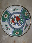 Hand Painted Bowl with Flowers, White, Green, Yellow, Red&Blue, Made in China