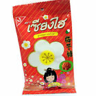 Plum Hard Candy Fruit Delicious Thai Style 45G Sakura Shape Snacks Free Shipping