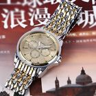 Gold Stainless Steel Band 3 Pointers Men's Luxury Quartz Watch Wristwatch