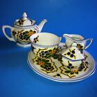 BEYER AND BOCK Boch H.P. PLATE Tea Cup Pot Cream & Sugar Set Germany China