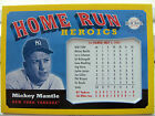 Mickey Mantle Yankees 2004 UD Play Ball Home Run Heroics Mick's 1st HR 5 1 1951