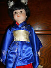 Vintage Oriental Doll, Victoria Collectibles 1976, Vintage Impex Corp, Cute!