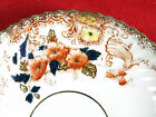 EX RARE Antique Teacup and Saucer Trio Imary Style Early 1800's Hand Painted