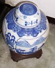 LARGE CHINESE VINTAGE/ANTIQUE BLUE WILLOW GINGER JAR W/WOOD BASE BLUE WILLOW