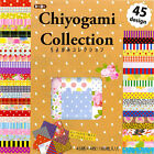 180 Sheets 45 Design Japanese 6 Origami Artwork Folding Paper Washi Chiyogami