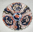 Antique/Vintage Hand Painted China Plate/Bowl - Imari Designs - 6 1/2