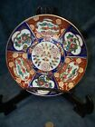 Beautiful Vintage Hand Painted Toyo Gold Imari Cobalt/ Red  7-1/4