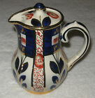 Antique/Vintage China Hand Painted Pitcher Sudlow