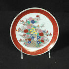 Satsuma Flowered Plate with Gold Trim