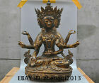 29' Tibetan Buddhism Bronze Three Heads eight Arms Protector Buddha Statue