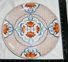 Antique Chinese LOTUS Porcelain Platter LARGE 13