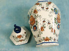 Delft  H Bequet Hand Made for Jema Polychrome Faience Amfora Holland Vase Urn