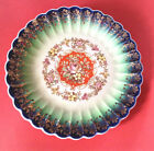 4 (Four) Cobalt Blue, Green & Red Plates With 22K Gold Trim - Leigh Pottery USA