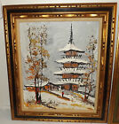 2 Morris Katz Matching Framed Oil Paintings - Winter and Country Scenes
