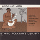 Music Of South Arabia [CD New]