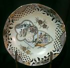 Ornate Nippon Bowl Pierced Porcelain Design & Geshias 10 1/2
