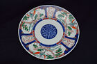 ANTIQUE LARGE JAPANESE CERAMIC PLATE/PLATTER STORK HAND MADE HAND PAINTED 13.5