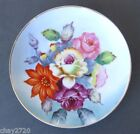 PRE-OWNED JAPANESE PORCELAIN DECORATIVE PLATE FLORAL DESIGN