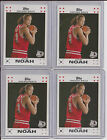 CHICAGO BULLS SET OF 4 JOAKIM NOAH 07-08 TOPPS ROOKIE CARDS-IN TOP LOADERS