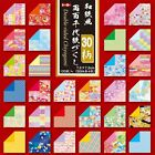 Japanese Origami Folding Paper 3 x 3 Double Sided Chiyogami Assorted 120 Sheet