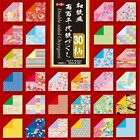 120 Sheets Japanese 6 Origami Double Sided Chiyogami Artwork Folding Papers