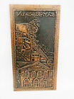 Vintage,Rare Wall Decor Hammered Copper Plaque-Valparaiso,Chile 4 7/8 X 9 1/4