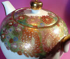 Koshida Deco Gold & WhiteTeapot, Hand Painted With Gilding  & Moriage, Japan