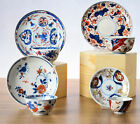 Lovely 18C Imari Bowl Saucer Tea Cup Flower Qing Antique Chinese Porcelain