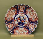Large 18in Antique 19thC Chinese Export Porcelain Imari Charger, NR