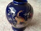 JAPANESE COBALT BLUE HAND DECORATED PEACOCK/FLOWERS GOLD TRIM 6 1/2