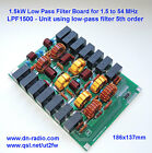 1.5kW PEP, 1.5-54MHz, LPF low-pass filter 5th order (for LDMOS, BLF188, MOSFET)