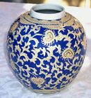 ANTIQUE CHINESE ASIAN COBALT BLUE GLAZE GILT GINGER JAR /VASE EXCELLENT 9