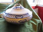 WHITE COVERED TUREEN/ VEGETABLE SERVING BOWL DISH W/LID