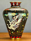 Lovely Quality! 1940-1960 PROC Bronze Cloisonne Dragon VAse Chinese Good Quality