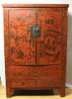ANTIQUE ASIAN ARMOIRE WARDROBE CABINET 100 TO 120 YEARS OLD FROM SHANXI ORIGINAL