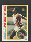Top New York Knicks Rookie Cards of All-Time 20