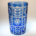 A Vintage Bohemian Cobalt Cut to Clear Glass Vase Cylindrical Form
