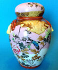 Signed, Hand Painted Blue Bird Ginger Jar With Figural Handles.  Nippon/Japan