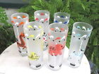VTG SET OF 6 TALL LIBBY FROSTED CAROUSEL CIRCUS ANIMAL ICED TEA COLLINS GLASSES