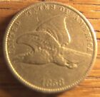 1858 FLYING EAGLE CENT VERY GOOD CONDITION SMALL LETTERS VARIETY